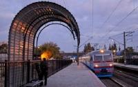 В Киеве отменяется курсирование нескольких электричек