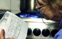Минэнерго настаивает на пересчете платежек за газ