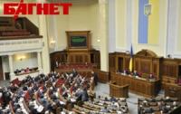 Верховная Рада займется визами и Конституцией