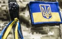 Ветеран АТО, спасая детей, утонул на Тернопольщине