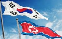 WSJ: Сеул сомневается в подписании мира с Пхеньяном
