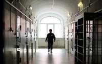 Бунт в Кропивницком СИЗО: заключенный напал на сотрудницу учреждения