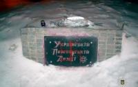 Вандалы надругались над памятником воинам УПА в Харькове