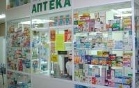 Известный антисептик временно запретили в Украине
