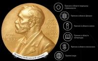 ТОП-7 претендентов на Нобелевскую премию-2012