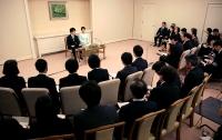 Свадьбу японской принцессы перенесли на два года