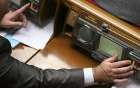 Как кнопкодавы в Верховной Раде против законопроекта о клевете голосовали (ВИДЕО)