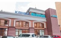 Строительный скандал в Киеве: Жители Оболони против коррупции