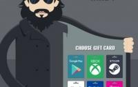 Мошенники раскручивают в iTunes и Google Play и Steam новую жульническую схему