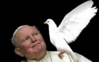 В Украину навсегда привезли мощи Иоанна Павла II