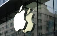 Вокруг Apple разгорелся крупный скандал