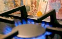 Газ для украинцев подорожает на 53%