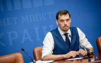 В Украине появится Фонд национального благосостояния