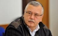 Інформація про карну справу ДБР, відкриту на Гриценка, пітдвердилася