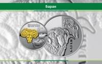 Нацбанк выпустил монету номиналом 5 гривен