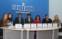 В Киеве при поддержке «Молодых регионов» состоится благотворительная акция «Сердце страны»