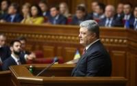 Порошенко назвал главную задачу для Украины на сегодня