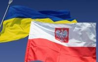 Документы из архивов КГБ относительно польско-украинского конфликта 1942-1947 годов рассекретили в Украине