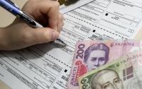 В июне киевляне получат платежки без учета субсидий