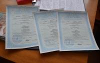 В Киеве изменился порядок получения свидетельства о рождении