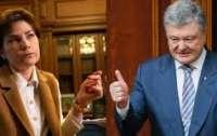 Порошенко рассказал, какие указания от президента получила Венедиктова