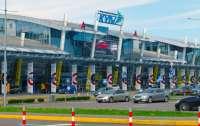 Закроют аэропорт в Киеве