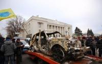 Любители дешевых авто устроили потасовку в центре Киева