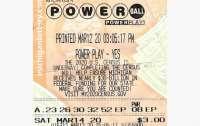 Мужчина куда-то засунул лотерейный билет и чуть не лишился крупного выигрыша