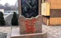 В Кривом Роге вандалы повредили памятник жертвам Холокоста