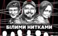 Силовики и активисты столкнулись лицом к лицу после судилища над Антоненко (видео)