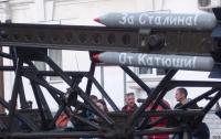 Оккупанты в Крыму собрались маршировать за Сталина