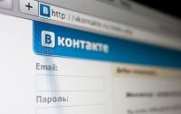 Черновицкая налоговая инспекция нацелилась на «Вконтакте»