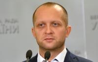 Рада разрешила привлечь Полякова к ответственности