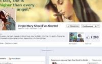 Католики взбунтовались против Facebook за оскорбления Девы Марии
