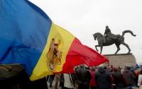 Румыния официально приняла председательство в Евросоюзе