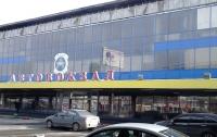 Автовокзал и автостанции столицы выставили на аукцион