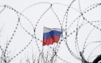 Законопроект о новых санкциях против России внесли в Конгресс США