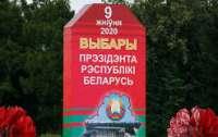 Целый день в Беларуси были проблемы со связью и с интернетом