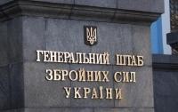 Генштаб ВСУ запланировал сборы первой очереди резервистов