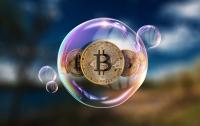В Украине могут легализировать Bitcoin: НБУ раскрыл подробности