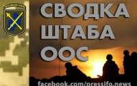 На Донбассе боевики пять раз нарушили