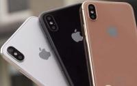 iPhone 8: чего ждать от презентации Apple