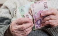 Что обычно украинцы спрашивают в Пенсионном фонде
