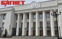 26 августа Украина может остаться без парламента