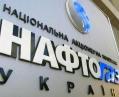 Нафтогаз в офшорах: корпоративна традиція команди Коболєва?