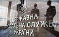 Начальник главного управления оперативно-разыскной деятельности ГФС и его зам напали и избили отдыхающих