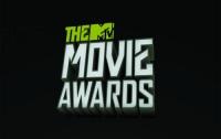 Состоялась церемония вручения премии MTV Movie Awards