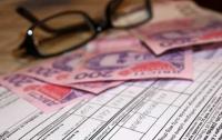 Украинцы увидят зимние субсидии в платежках за ноябрь