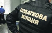 Днепропетровские налоговики назначили цену в $20 тысяч за