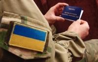 Статус участника боевых действий получили более 212 тысяч военных, - Минобороны